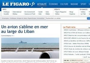 Сайты ведущих французских газет Le Figaro и L Express также станут платными