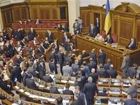 Рада отправила на повторное второе чтение изменения к закону о рекламе (исправлено)