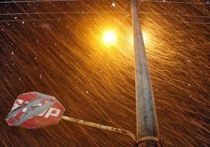 В первые дни нового года в Украине ожидается потепление, дождь и мокрый снег