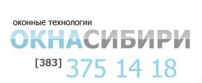 Компания  Окна Сибири  продолжает зимнюю акцию