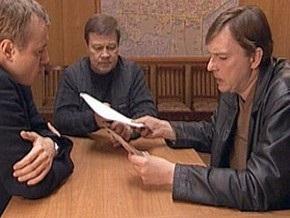 Продюсер сериала Менты отсудил у создателей Оперов рекордную компенсацию в 1,7 миллиарда рублей