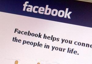 Стоимость акций Facebook опустилась ниже психологической отметки в $30