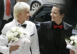 Минюст Украины воздержался от определения семьи как союза мужчины и женщины - Гейфорум