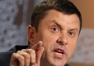 Пилипишин не понимает, почему результаты выборов в округе №223 не были установлены