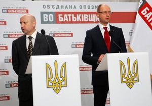 Избирательная ночь Батьківщини: под  антифашистские  ритмы