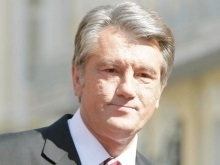 Ющенко выдвинул БЮТ ультиматум