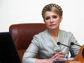 Тимошенко возглавила комиссию по обеспечению обороноспособности и нацбезопасности