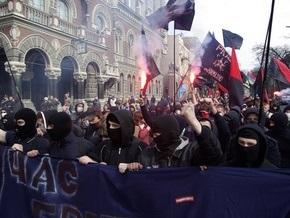 Украинские ультралевые требовали ликвидации государственной власти и капитала