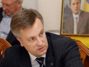 СБУ возбудила уголовное дело за разглашение гостайны о продаже оружия Грузии