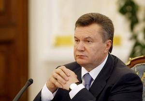 Янукович заявил, что Украина перевыполняет требования МВФ