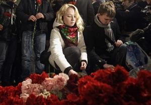 Первые похороны погибших во время теракта в Домодедово состоятся 28 января