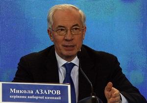 Регионалы заявили, что суд запретил властям менять руководство комбината Украина
