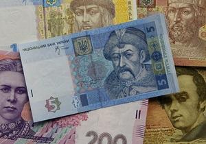 Бюджет Украины - Минфин сообщил о миллиардной дыре в бюджете Украины