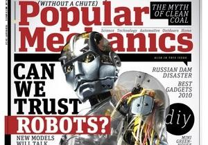 Журнал Popular Mechanics начал зарабатывать на футболках со своими иллюстрациями