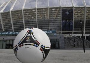 ВЗГЛЯД: Евросоюз играет в футбол