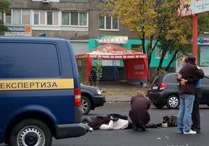 В Днепропетровске задержали сына прокурора, сбившего насмерть трех женщин