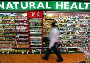 ЕС запрещает продажу лекарств на основе нелицензированных растений