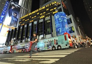 Рынки: Внимание украинских торговцев приковано к голосованию в сенате США