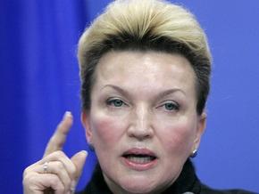 Богатырева в Москве рассказала о перспективах сотрудничества Украины и России