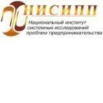 НИСИПП приглашает на Всероссийский Форум «Малое и среднее предпринимательство. Государственная (федеральная и региональная) поддержка сектора. Финансирование. Контроль (надзор), административные барьеры».
