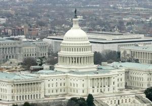 США сократят помощь иностранным государствам из-за финансового кризиса
