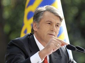 Ющенко вновь заявил о необходимости пересмотра газовых контрактов