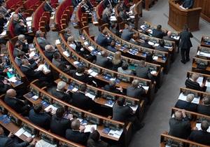 Верховная Рада приняла Воздушный кодекс Украины