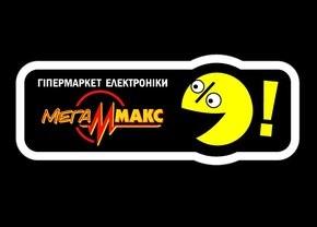 МегаМакс представляет мегапроект АвтоЦЕНОед