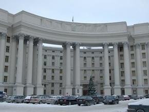 МИД Украины рекомендует украинцам воздержаться от поездок в Палестину