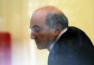 Березовский скончался от инфаркта - источник