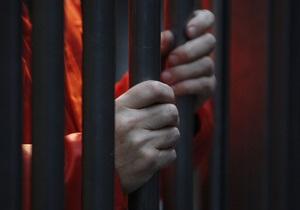 Из мексиканской тюрьмы сбежали более сорока заключенных