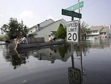 Ряд американских городов полностью затопило: идет массовая эвакуация