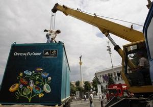 Корреспондент: Футбольное наследство. Во сколько обошлась Украине подготовка к Евро-2012
