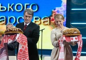 РИА Новости: Брюссель и Киев: отложенная Украина