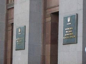 Киевсовету понравились новые герб и флаг города
