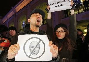 Представители оппозиции обсудили в мэрии Москвы проведение субботнего митинга на площади Революции