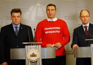 УДАР: оппозиция должна выдвинуть единого кандидата в мэры Киева