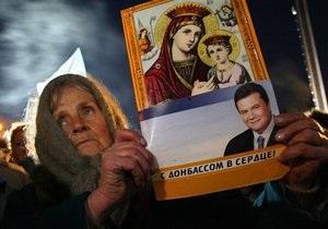 В Ровенской области священник пообещал не отпевать в будущем тех, кто не проголосует за Януковича