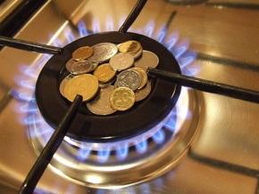 Цены на газ для населения в 2009 году повышаться не будут - Минтопэнерго