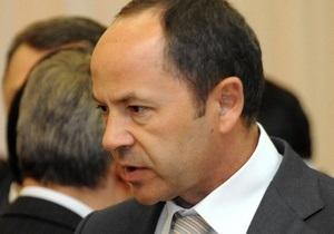 Тигипко рассказал, когда компенсации получат все украинские вкладчики Сбербанка СССР