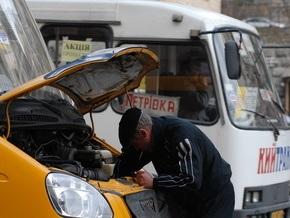 Киевские перевозчики настаивают на повышении цен за проезд