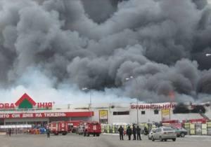 В Запорожье горит гипермаркет: новые подробности