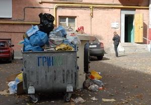 Жителей Тернополя просят не выбрасывать неорганический мусор