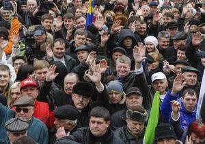 новости Черкасс - оппозиция - митинг - Вставай, Украина! - Оппозиция заявляет, что власть пытается сорвать акцию Вставай, Украина! в Черкассах
