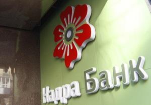 Банк Надра обратился к коллекторам, чтобы решить вопрос с 2,1 млрд грн  плохих  кредитов