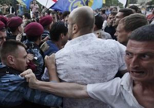 Фотогалерея: Задели за живое. Начало бессрочных акций протеста в защиту украинского языка