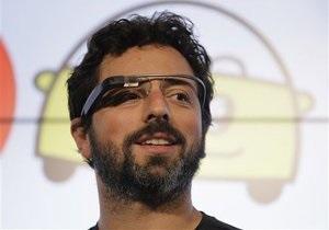 Интернет - Google: Google начнет продажи Google Glass к концу года