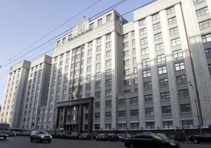 ЦИК РФ обнародовала окончательные итоги выборов в Госдуму шестого созыва