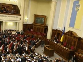 Рада возобновила заседание. Коалиция настаивает на снятии неприкосновенности