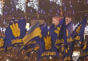 Свобода требует предоставить информации о национальности народных депутатов